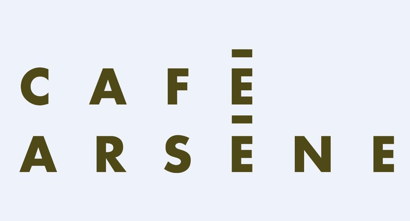 Café Arsène ouvrira courant mai prochain rue Garet